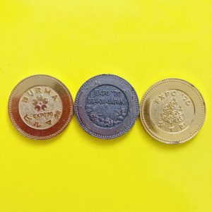 エキスポ記念硬貨