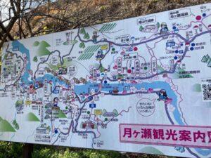 月ヶ瀬観光案内地図