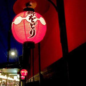 祇園提灯の写真